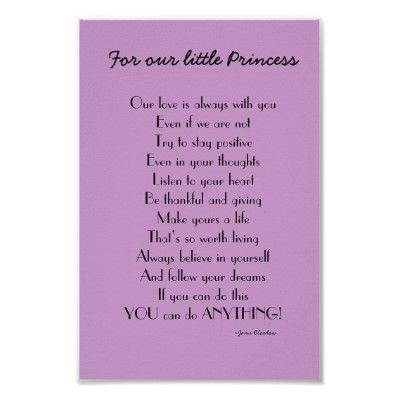 Inspirational Daughter Poem From Parents Poster Poems Daughter