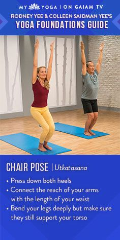 yoga foundations chair pose beginner yoga  yoga