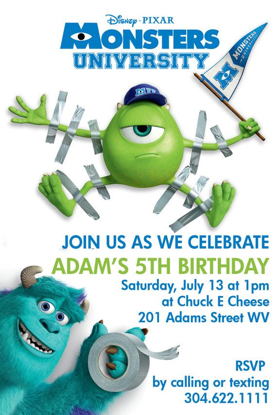 Monsters University Party Invite Printable by