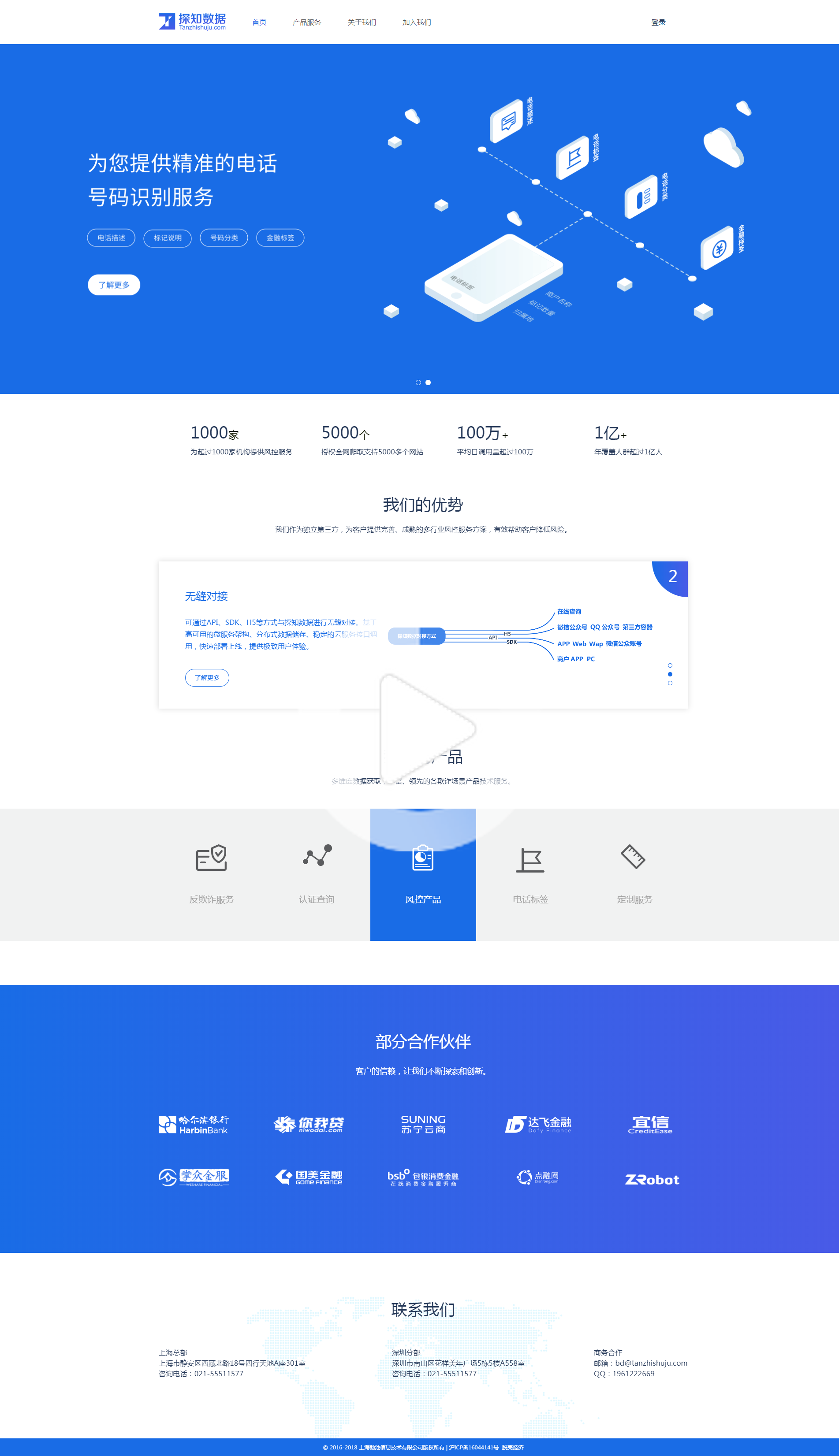 Attractive Blue And Flat Layout Dizajn Prilozheniya Veb Dizajn Dizajn Veb Sajtov
