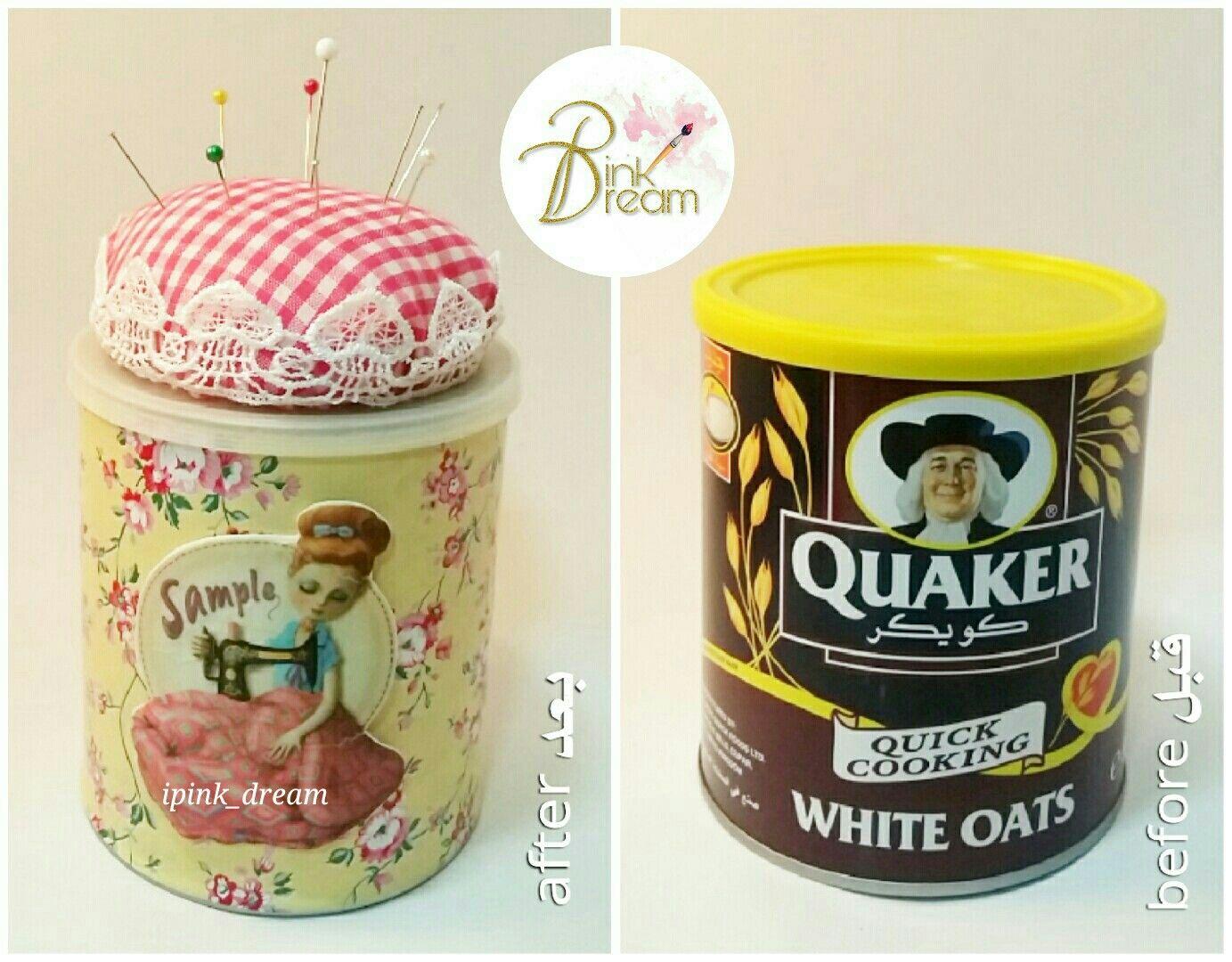 إعادة استخدام علب الشوربة الفارغة لتصبح حافظة لأدوات الخياطة اعادة تدوير Recycle Diy And Crafts Coffee Cans Crafts