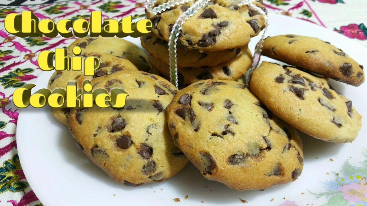 chocolate chip recipe Chocolate chip recipes, Make