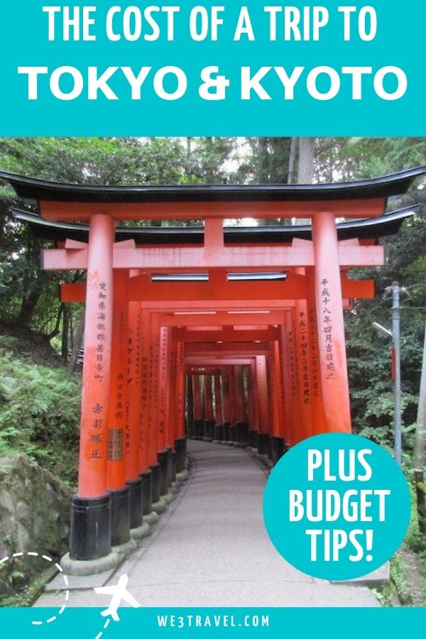 How much does a trip to Japan cost? Maybe not as much as ...