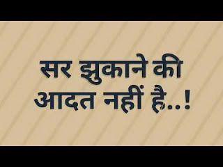 Khatarnak attitude status in hindi || खतरनाक Attitude स्टेटस इन हिंदी ,faadu status