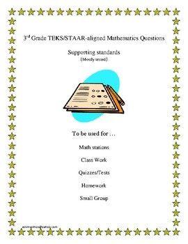 3rd Grade Math TEKS/STAAR-aligned Supporting Standards ...