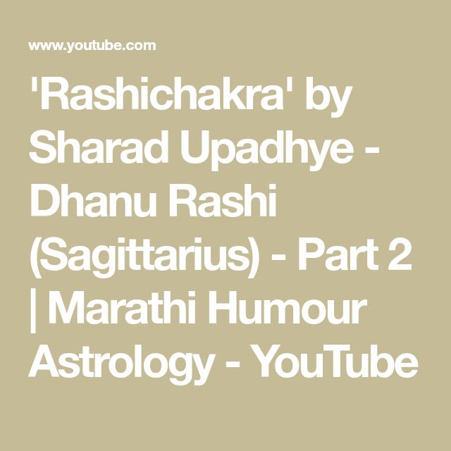Rashi match making in Marathi dating agenzia login