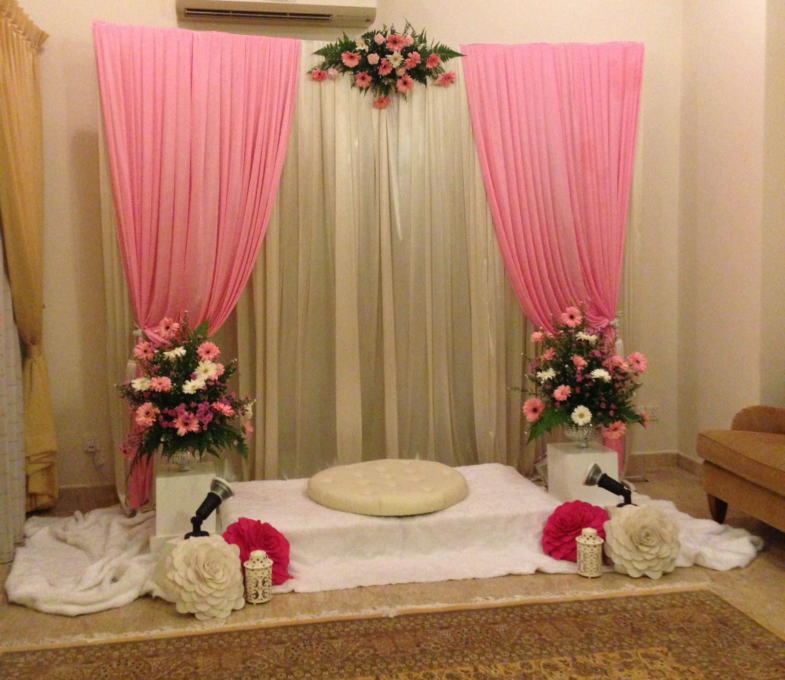 Wedding Nikah Simple Backdrop Decoration Muslim: My Mini Pelamin- Engagement