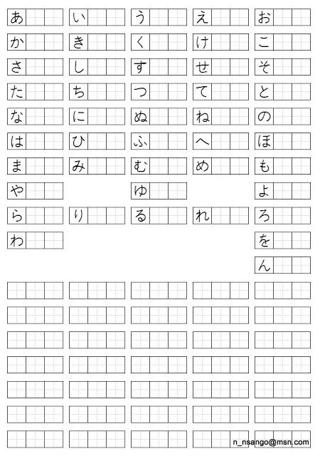 漢字のケーキ Kanji no Keeki KNK: Hiragana