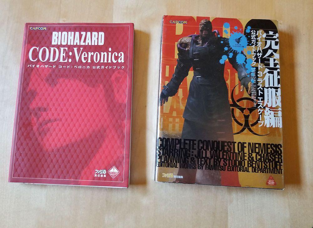 Resident Evil Biohazard CODE VERONICA & NEMESIS Strategy