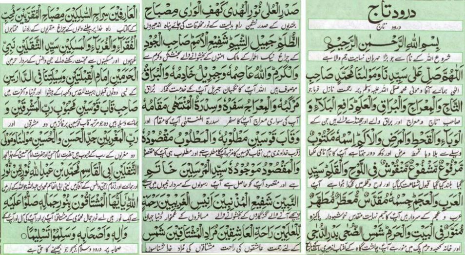 DUROOD TAJ ARABIC AND URDU TO Quran