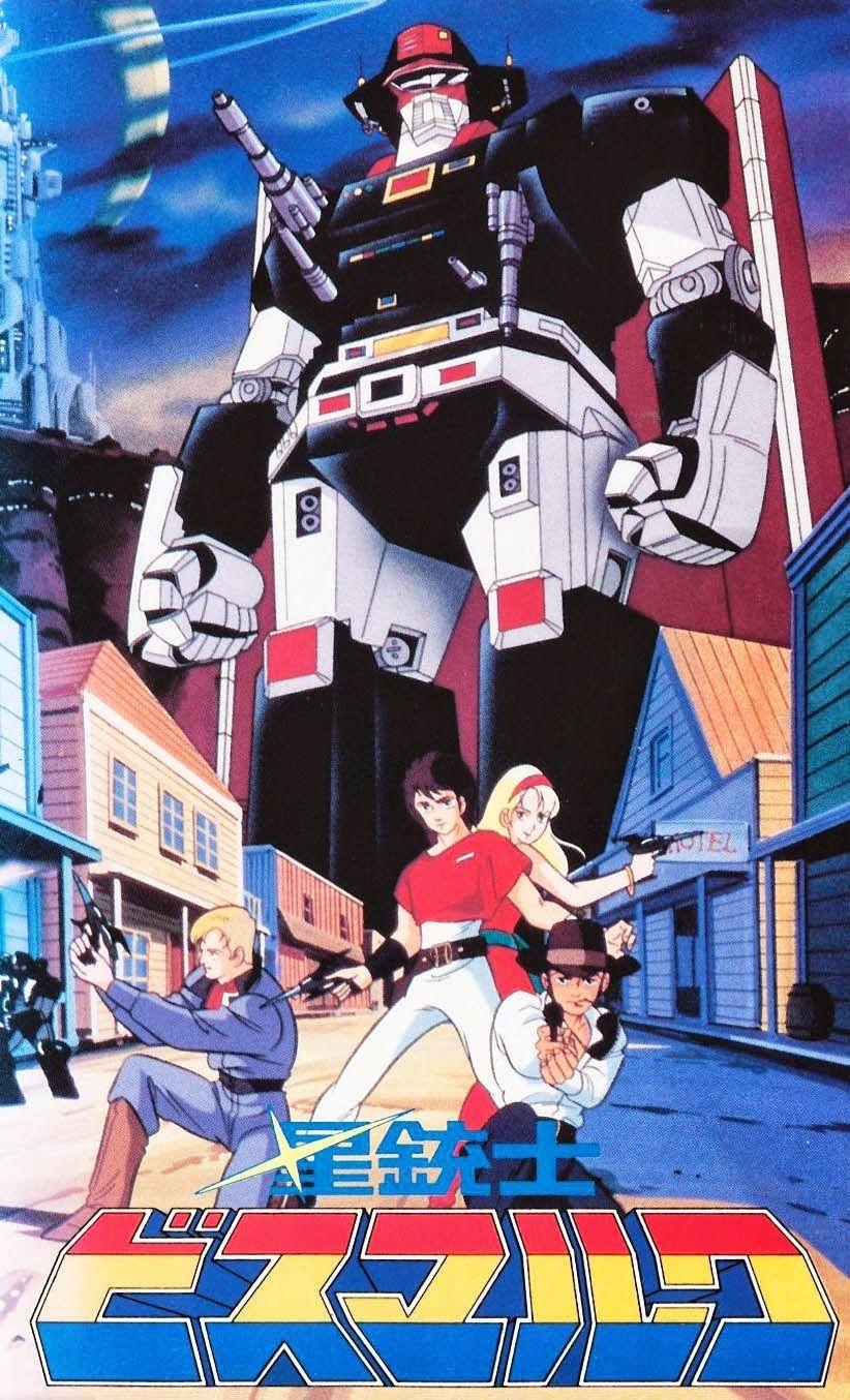 Saber Rider And The Star Sheriffs Anime Movies Cartoon 80s Cartoon