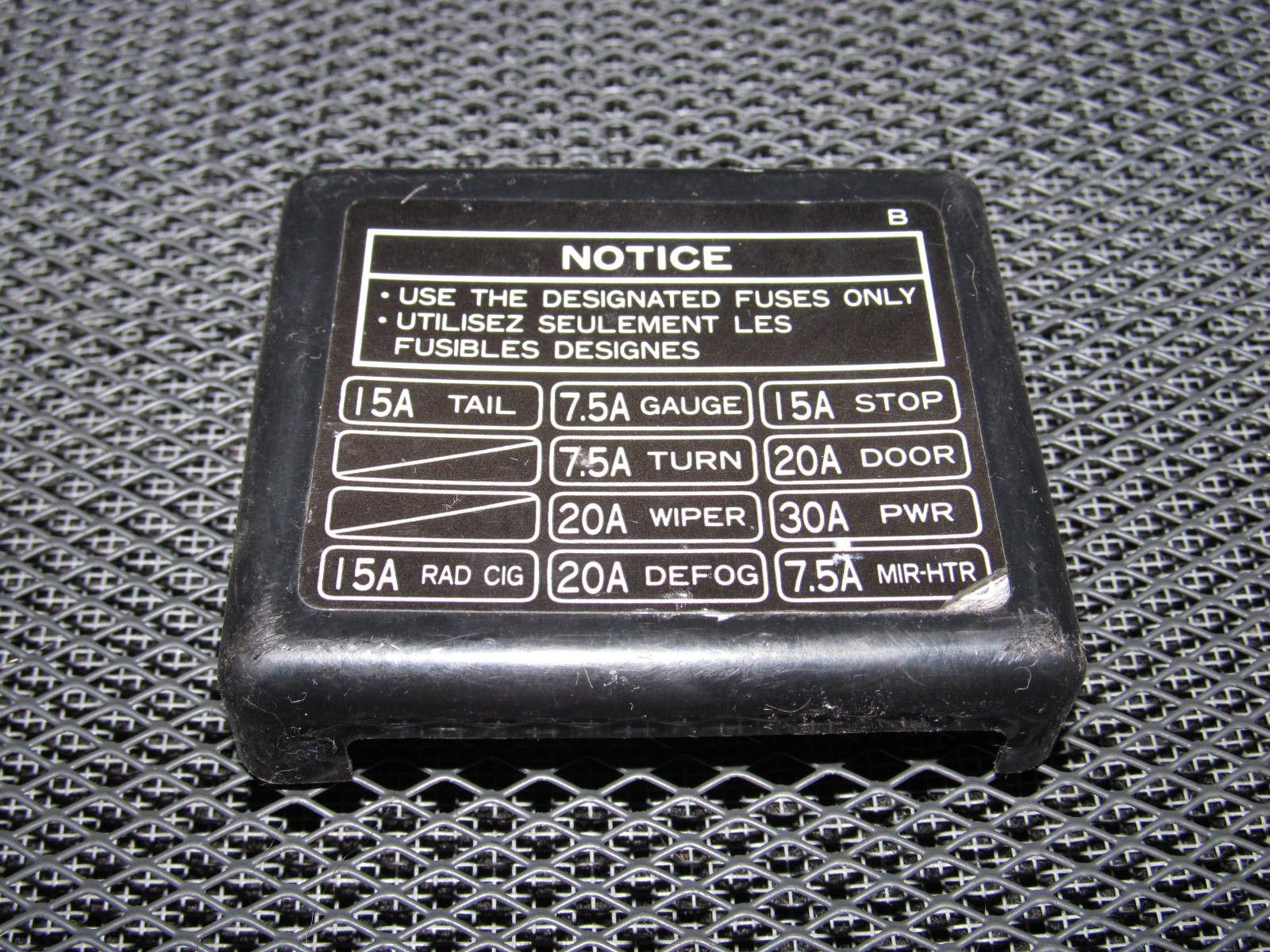 small resolution of 84 toyota celica fuse box