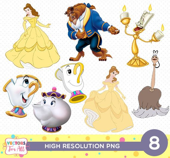 Beauty And The Beast CutOut Printable, Beauty And The Beast PNG ...