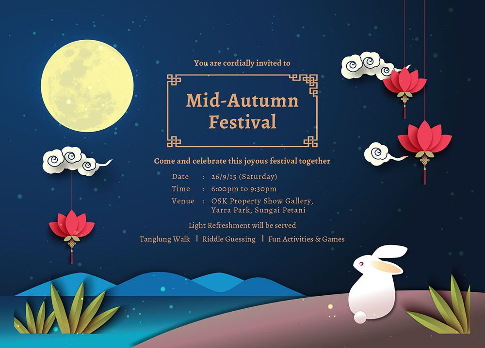 Mooncake Festival Invitation Card Design Mid Autumn Festival Autumn Invitations Moon Festival