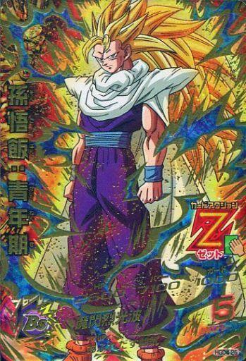 Super saiyan 3 gohan dragon ball heroes god mission 4 dragon ball cards dragon ball dragon - Dragon ball gohan super saiyan 4 ...
