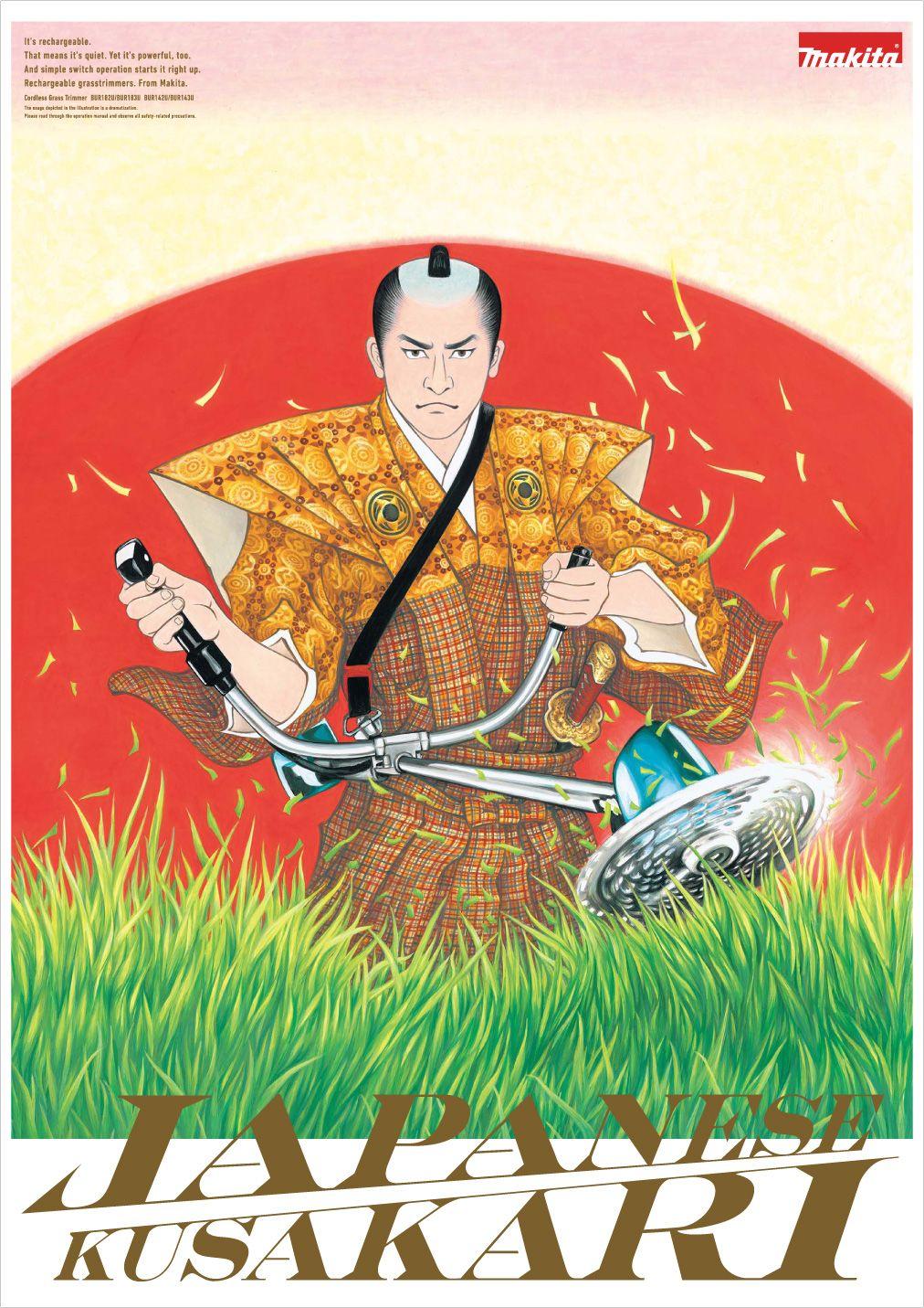 japanese kusakari shigeki yuriko yamane poster paper n book
