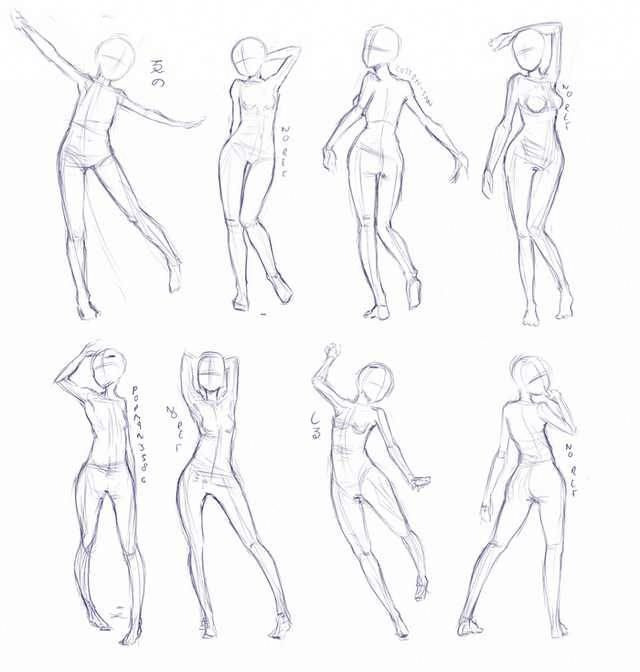 Strategies For Action Poses Actionposes Art Reference Poses Art Reference Art Poses