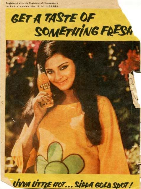 Image result for rekha magazine ad