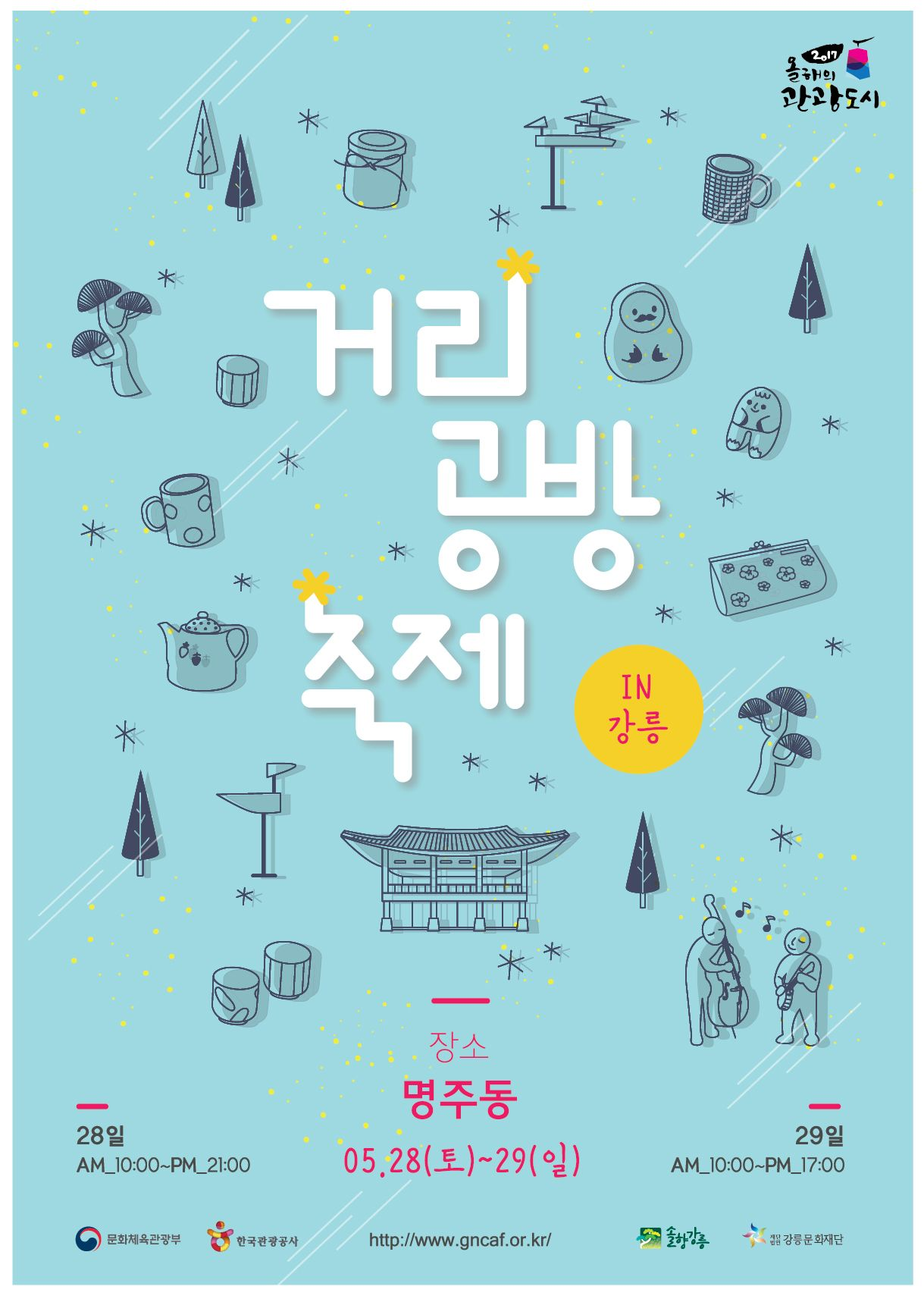Korean poster design - Explore Korean Design Poster Designs And More