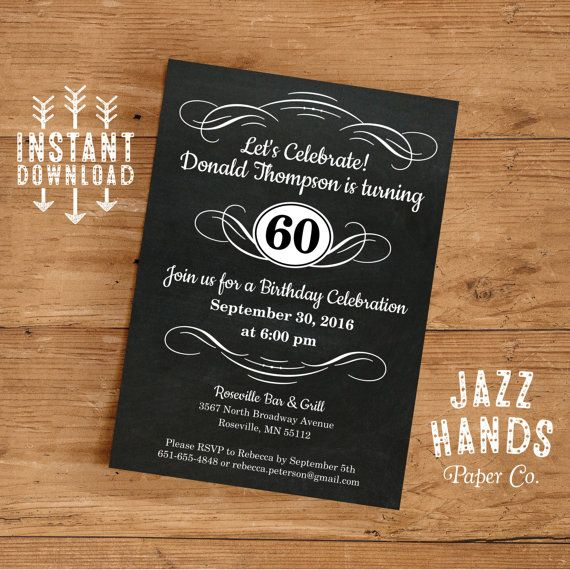 Vintage Adult Birthday Invitation Template By JazzHandsPaperCo