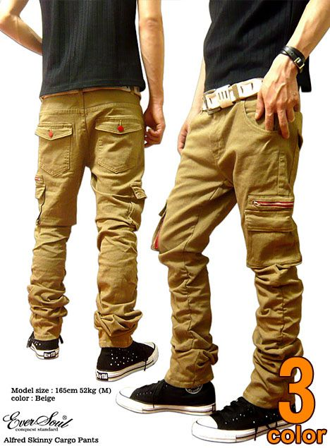 The men's skinny cargo pant of the silhouette which is stylish in ...