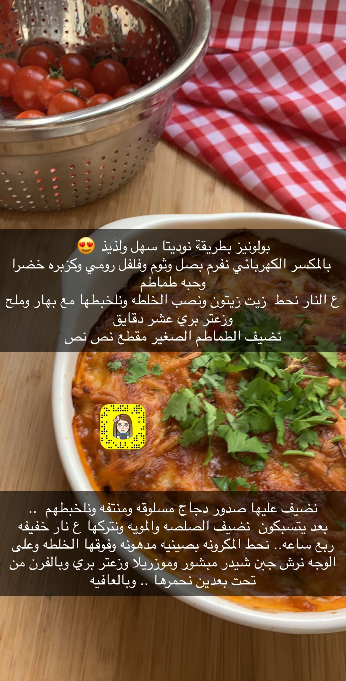 طبخات Cookout Food Recipes Cookery
