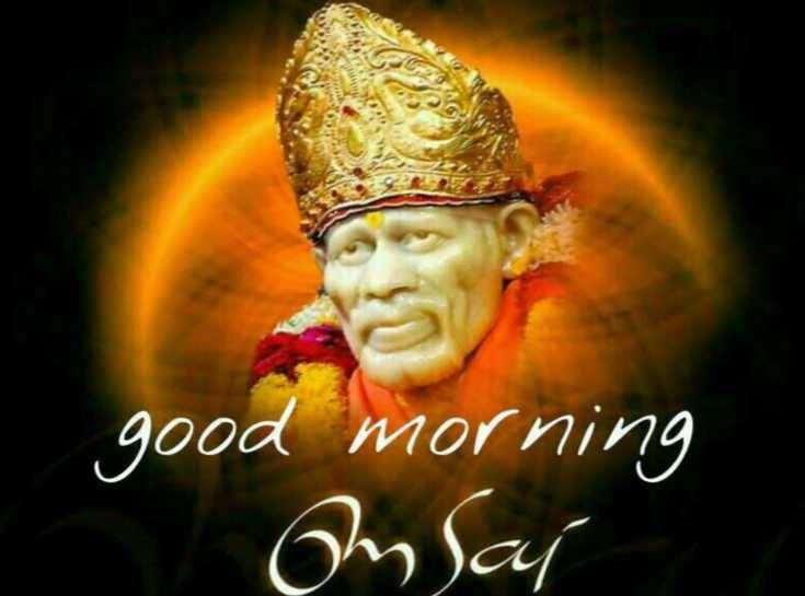 Good Morning Images God Gud Morning Images Morning Images Good
