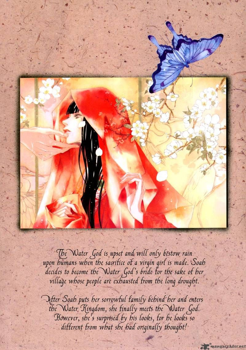 The Bride Of The Water God Chapter 1 Page 2 Bride Of The Water God God Water