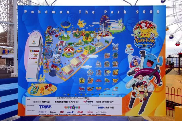 Pokepark in japan kid pinterest with the news of a nintendo collaboration with universal studios many fans are excited for the theme park possibilities will there be a mario kart ride publicscrutiny Choice Image