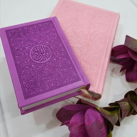 Pin By Mert Alma On Quran Quran Wallpaper Quran Sharif Islamic Wallpaper