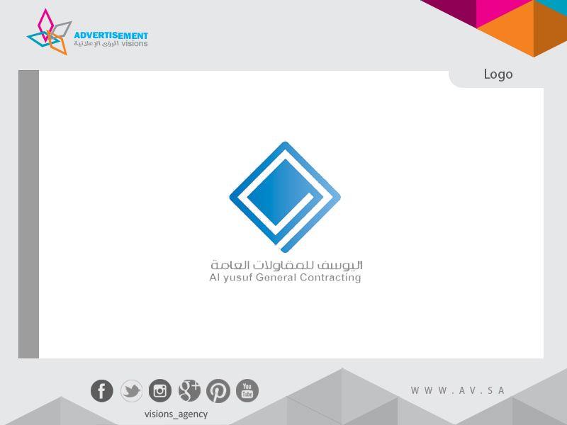 من أعمالنا تصميم شعارات Logo شعار الرؤى الإعلانية الرؤى الاعلانية تصميم طباعة قاعه احتفالات إعلان اعلان Advertising General Contracting Chart
