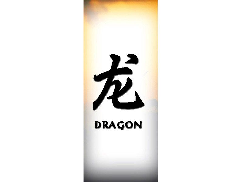 Kanji Japanese Names Tattoo Artistic Bwritingb Zodiac Bdragon