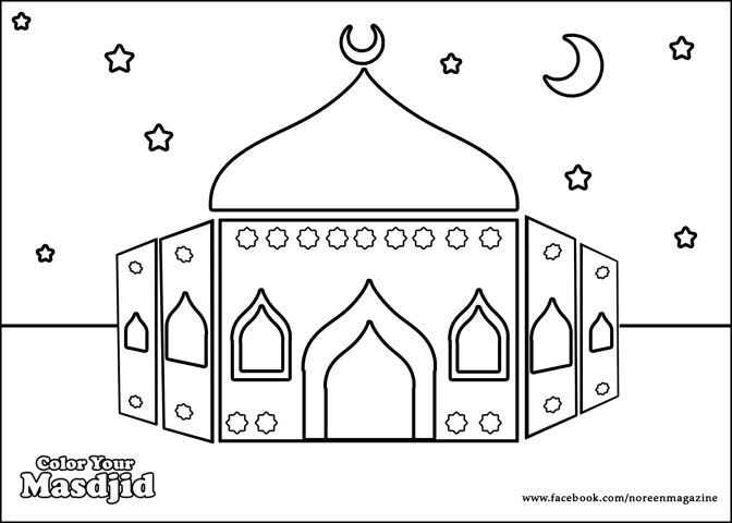 Coloriage islam mosquee (With images) | Ramadan activities ...