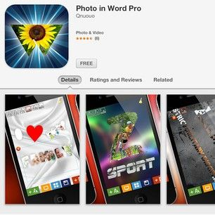 appsfun (Apps Fun) 's Instagram photos | Webstagram - the