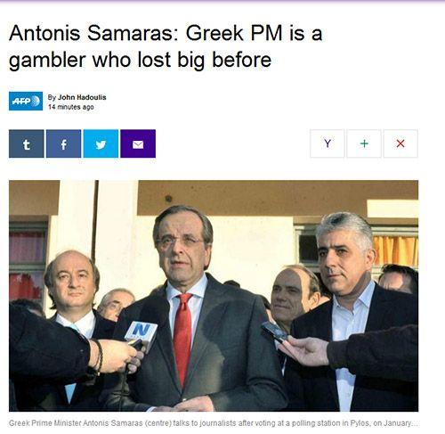 Πρώτο θέμα η Ελλάδα από την Αργεντινή μέχρι τις… Σεϋχέλλες ~ Geopolitics & Daily News