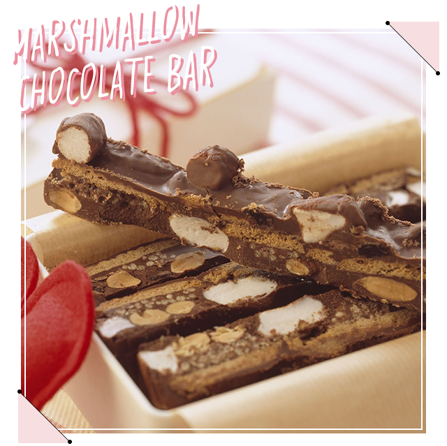 レシピ ガーナ チョコレート