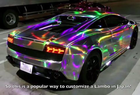 Paintjob The On Will Your Japanese Blow This Mind Lamborghini