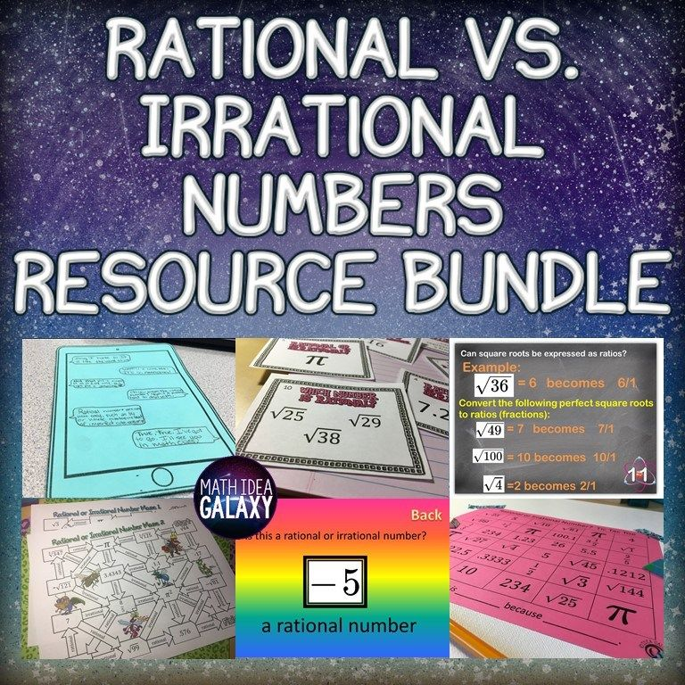 9 Rational and Irrational Numbers Activities in 2020 (With