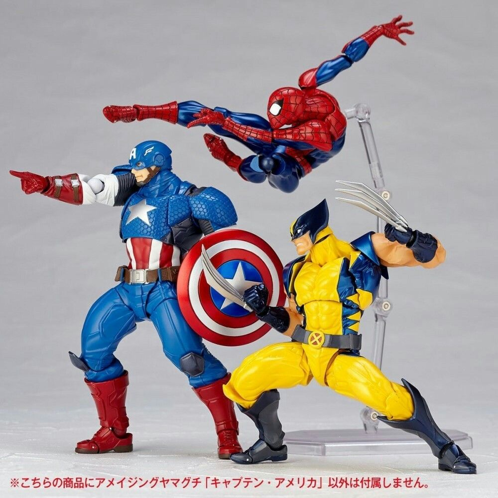 8bb43258ce8 Marvel Heroes by Revoltech