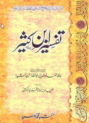 Ebook tafsir download sufi