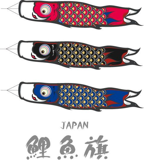Japan carp japan carp streamers vector images free for Japanese fish flag
