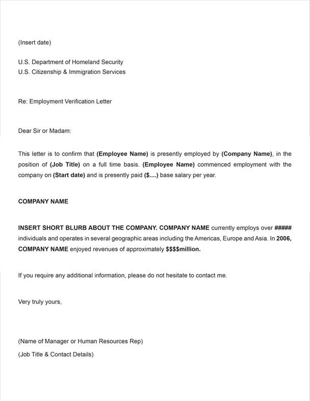 Printable Sample Letter Of Employment Verification Form | Laywers