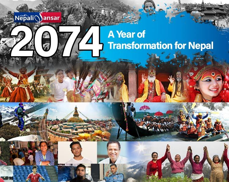 2074, A Year of Transformation for Nepal National