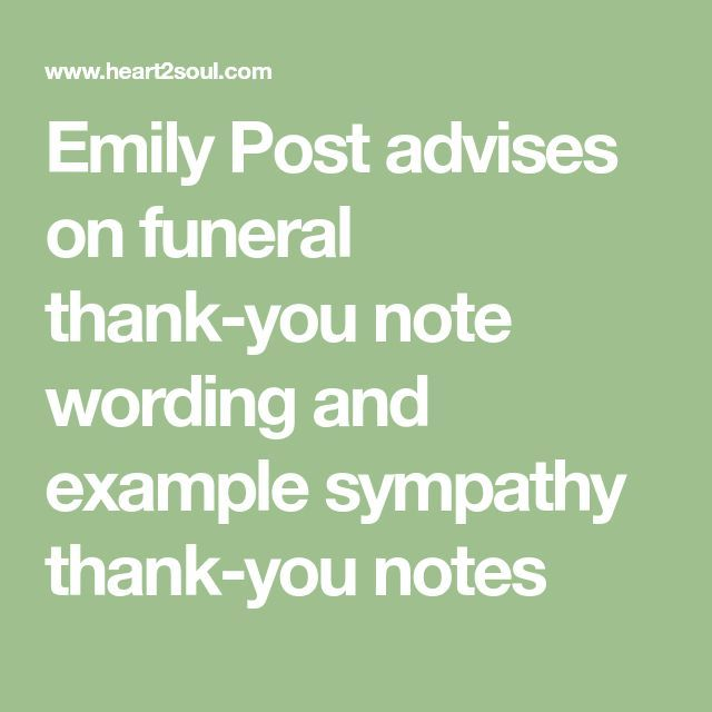 Emily Post advises on funeral thank-you note wording and example