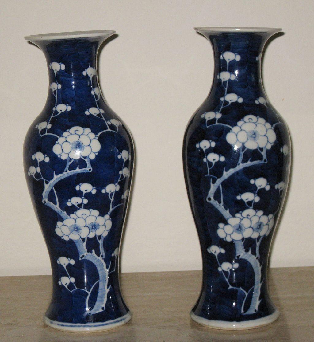 Pair Chinese Porcelain Blue & White Vases
