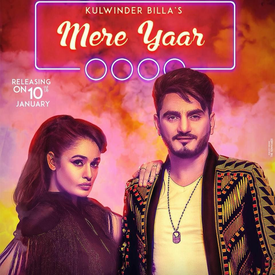 MERE YAAR punjabi song is the new song  Which is Sung by