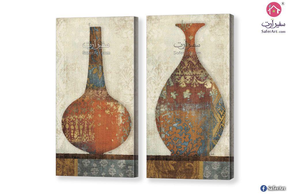 لوحات فنية فازات هندي سفير ارت للديكور Modern Frames Bottles Decoration Decor