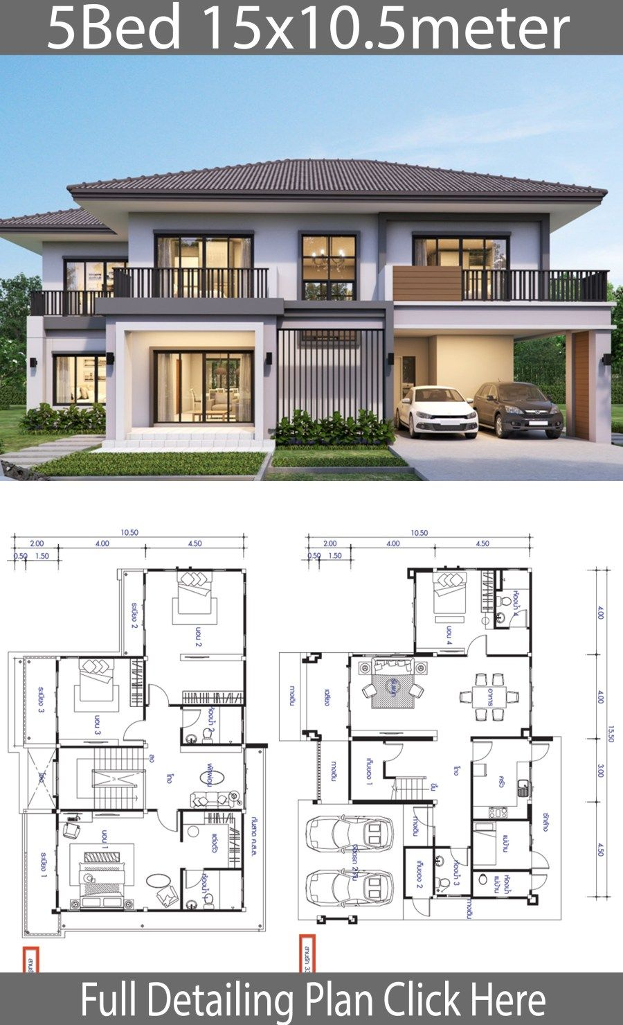 House design plan 15.5x10.5m with 5 bedrooms ...
