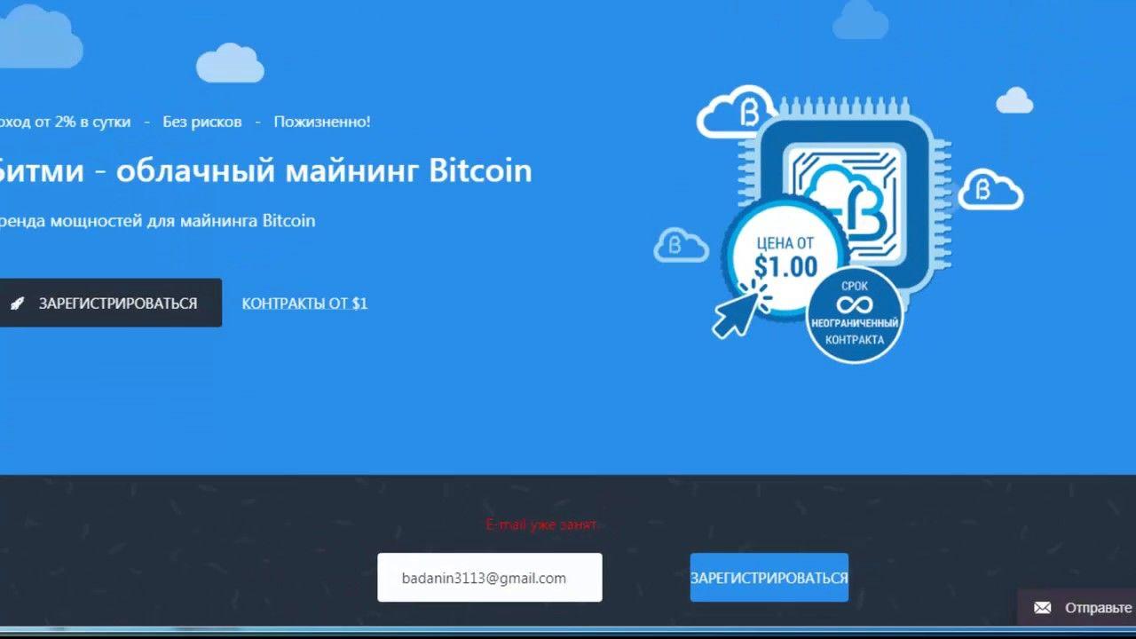 Bitcoin wikipedia ptsd
