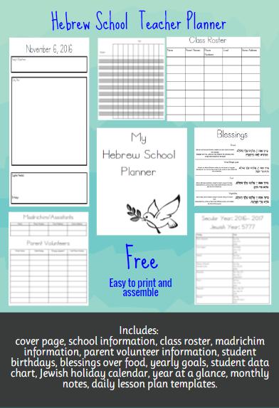 Religious School or Hebrew School Teacher Planner! Stay